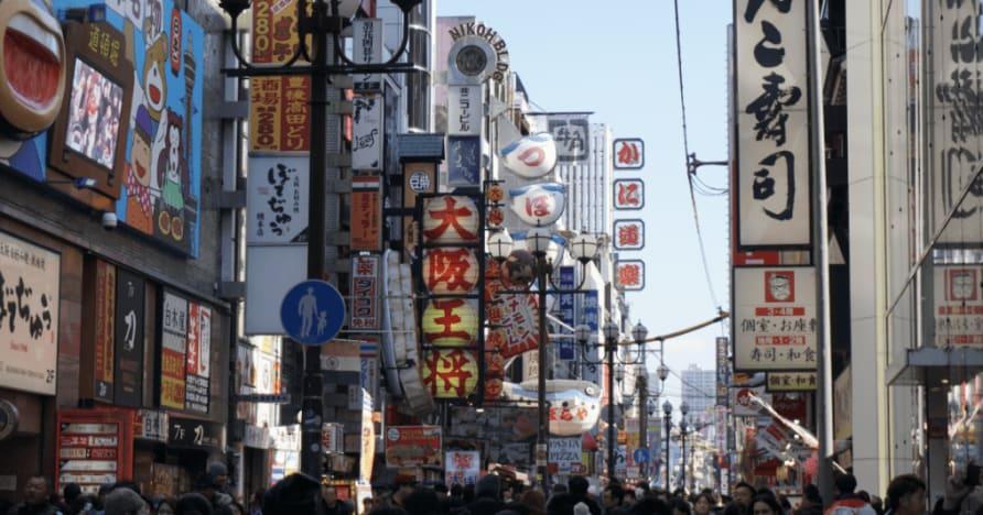 أفضل 7 ألعاب مراهنة يابانية على الإنترنت