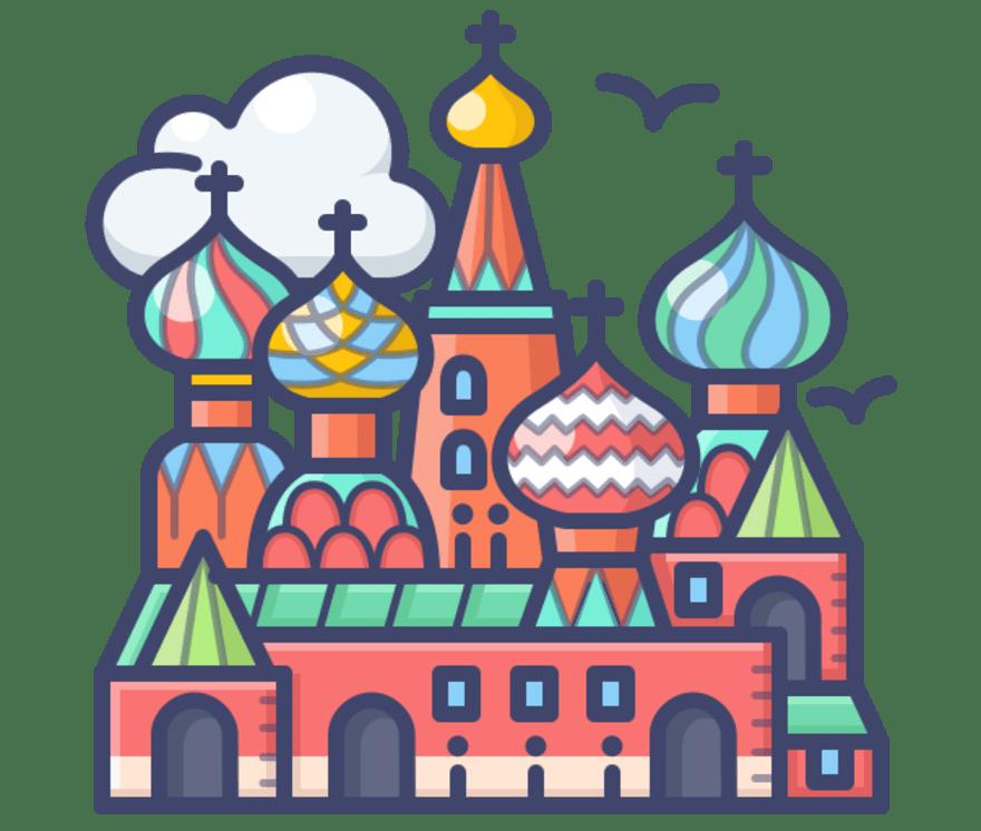 84 أفضل الكازينو على الجوال في روسيا لعام 2021
