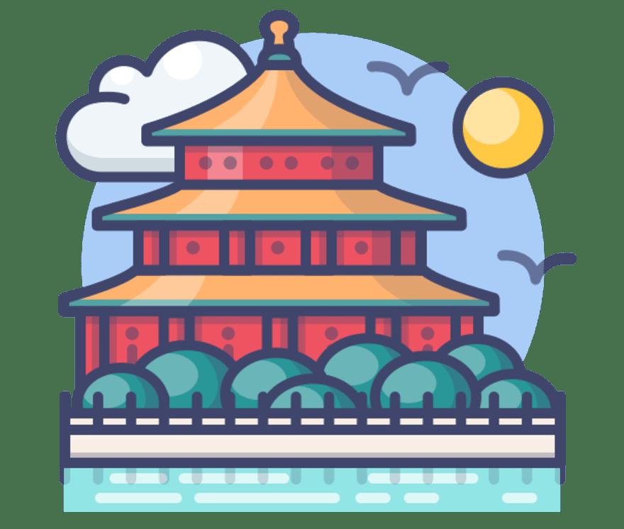 68 أفضل الكازينو على الجوال في الصين لعام 2021